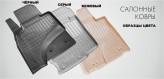 Резиновые коврики Audi A8 2010- СЕРЫЕ Unidec