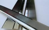 Nataniko Накладки на пороги Citroen C4 3D 2004-2010