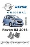 Чехлы на сиденья Ravon R2 2016-