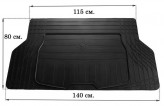 Резиновый универсальный коврик в багажник Boot S 140x80см