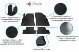 Stingray Резиновые коврики Tesla Model X 2015- (на 2 ряда)