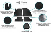 Stingray Резиновые коврики Toyota Sequoia 2008- (на 3 ряда сидений)
