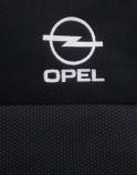 Чехлы на сиденья Opel Vectra A EMC