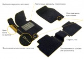 Beltex Коврики в салон Ford Trazit Connect груз-пас 2002-2013 текстильные (Premium)