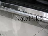 Nataniko Накладки на пороги Fiat Punto Classic 1999-2011