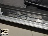 Nataniko Накладки на пороги Geely Emgrand EC-7 (Premium)