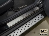 Nataniko Накладки на пороги Geely Emgrand X-7 (Premium)
