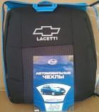 Prestige LUX Чехлы на сиденья Chevrolet Lacetti (тёмно-серые)