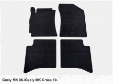 Резиновые коврики Geely MK Geely MK Cross GC 6 Stingray