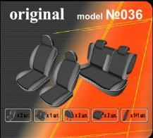 Чехлы на сиденья Chevrolet Epica EMC