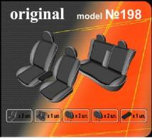 EMC Чехлы на сиденья Chevrolet Lacetti HB