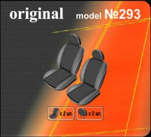 Чехлы на сиденья Citroen Berlingo 1998-2008 (1+1) EMC