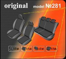 EMC Чехлы на сиденья Fiat Doblo 2010-2015-