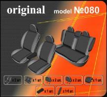 EMC Чехлы на сиденья Honda Civic Sedan 4D 2005-2012