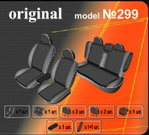 Чехлы на сиденья Honda Civic Sedan 4D 2012-