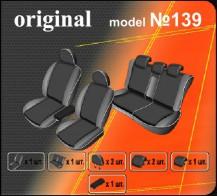 EMC Чехлы на сиденья Honda Civic 5D (HB) 2011-