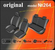 EMC Чехлы на сиденья Hyundai Accent 2010- (деленный)
