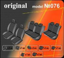 EMC Чехлы на сиденья Hyundai Santa Fe 2006-2010-2012 (7)