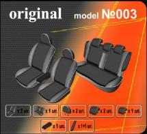 EMC Чехлы на сиденья Kia Cerato 2005-2009