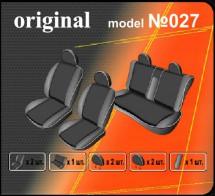 Чехлы на сиденья ВАЗ Priora Sedan EMC