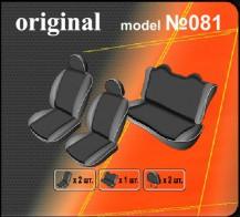 Чехлы на сиденья Lifan 520