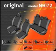 Чехлы на сиденья Mazda 3 Sedan 2003-2009  EMC