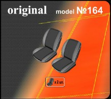 EMC Чехлы на сиденья Mercedes Vito 1995-2003 (1+1)