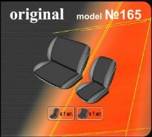 EMC Чехлы на сиденья Mercedes Vito 1995-2003 (2+1)