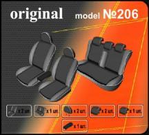 Чехлы на сиденья Mitsubishi ASX EMC