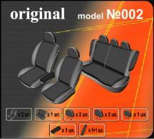 EMC Чехлы на сиденья Mitsubishi Lancer Sedan 2003-