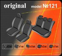 Чехлы на сиденья Nissan Almera Classic Maxi EMC