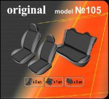 Чехлы на сиденья Nissan Almera Classic Эконом EMC