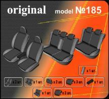 Чехлы на сиденья Nissan Qashqai+2 (7) EMC