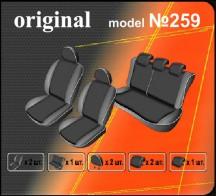 Чехлы на сиденья Nissan Juke (YF15) EMC