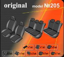 EMC Чехлы на сиденья Nissan Pathfinder (7)