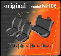 EMC Чехлы на сиденья Nissan Tiida 2004-2008 (Эконом)