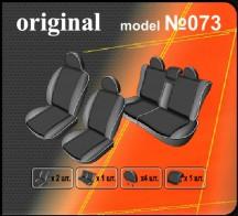 Чехлы на сиденья Opel Vectra B EMC