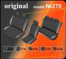 EMC Чехлы на сиденья Opel Vivaro