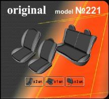 EMC Чехлы на сиденья Peugeot 107 HB (5d)