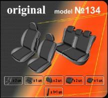 EMC Чехлы на сиденья Peugeot 307 HB