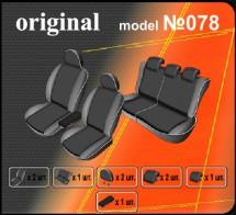 EMC Чехлы на сиденья Peugeot 308 HB
