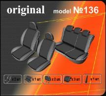 EMC Чехлы на сиденья Renault Kangoo - 2008