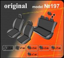 Чехлы на сиденья Renault Logan 2004-2013 Sedan EMC