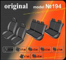 Чехлы на сиденья Renault Logan MCV 2004-2013 (7) (деленный)  EMC