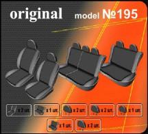 EMC Чехлы на сиденья Renault Logan MCV 2004-2013 (7) цельный