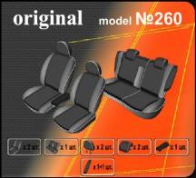 Чехлы на сиденья Skoda Octavia A5 2008-2013 EMC
