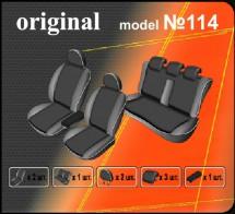 Чехлы на сиденья Skoda Superb 2001-2008 EMC