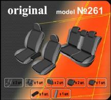 EMC Чехлы на сиденья Toyota Land Cruiser Prado 150 (5) Европа