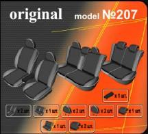 EMC Чехлы на сиденья Toyota Land Cruiser Prado 150 (7)