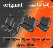 EMC Чехлы на сиденья Volkswagen Caddy 2004-2010 (7)